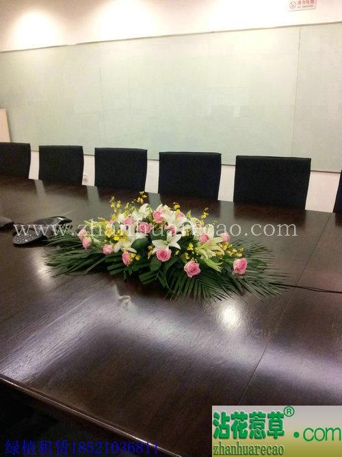 会议桌花1